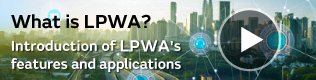 What is LPWA? Introduction of LPWA's features and applications