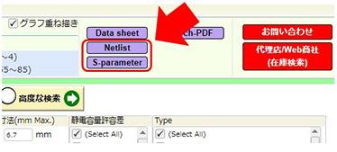 pdf 重ね て 比較 フリー