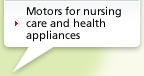 Motors for nursing care and health appliances