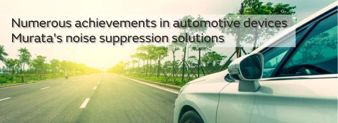 Noise Suppression (EMI/EMC Suppression) for Automotive Devices | EMI