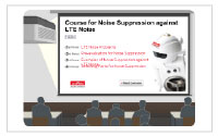 LTE Noise Suppression Course