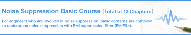 Noise Suppression Basic Course [Total of 13 Chapters]